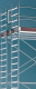 Uni Standard Gerüst im Doppelaufbau Arbeitshöhe 6,40 m